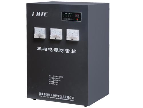 机房配电三相串联电源必威体育手机官网网址器