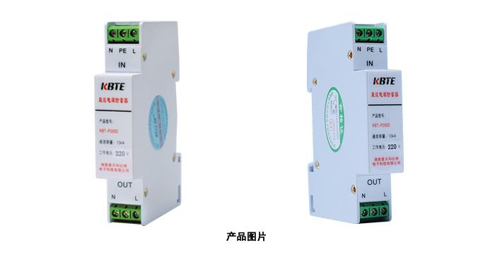小功率串联式直流电源必威体育手机官网网址器