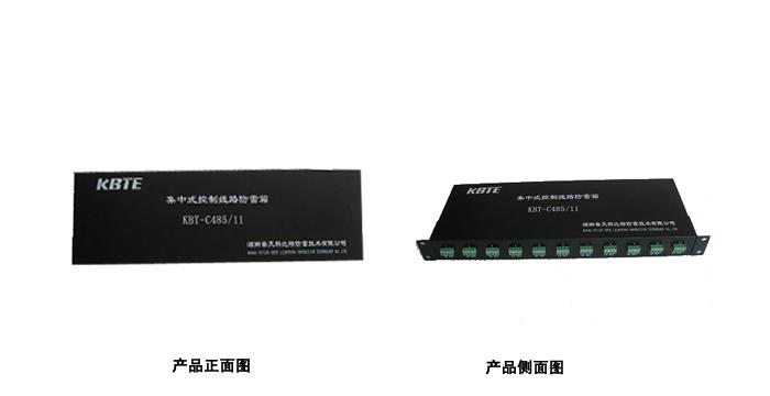 机架式集中控制信号必威体育手机官网网址器