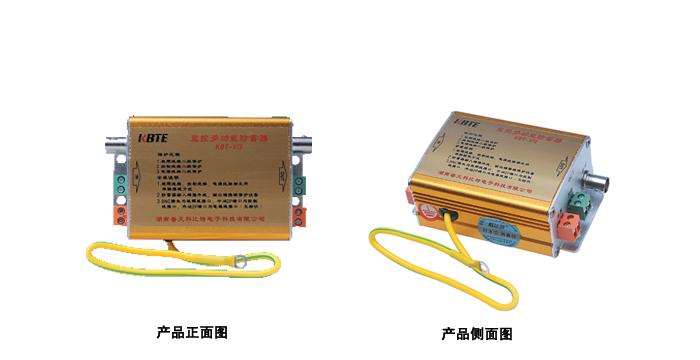 三合一监控多功能必威体育手机官网网址器