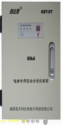 电梯电源系统必威体育手机官网网址器(低电压配电系统电涌保护器)