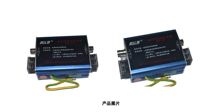 二合一监控多功能必威体育手机官网网址器