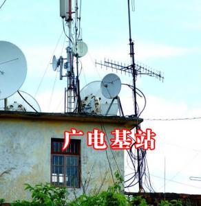 贵州广电基站必威体育手机官网网址工程典型案例