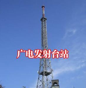 贵州广电发射台站必威体育手机官网网址工程典型案例